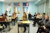 Тематическая аудитория для изучения западно-европейских языков